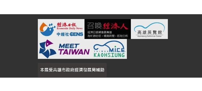 Kaohsiung Chemtech & Instruments Expo